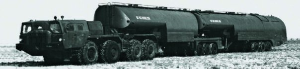 1978 MAZ-74103 semi-trailer truck with TZ-90 bowser