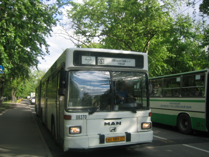 1994 MAN SG 312 08370