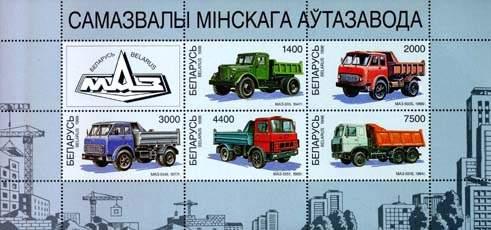 1998. Stamp of Belarus 0260-0264