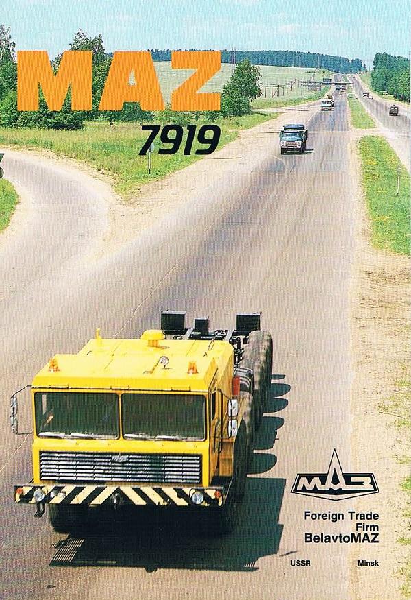 600-MAZ-7919