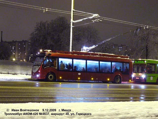 belarus-trolleybus-03