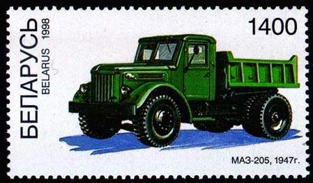 МАЗ-205, 1947 Stamp of Belarus 0260 1998