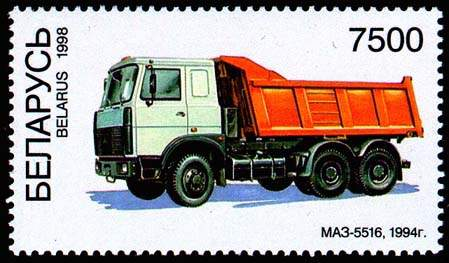 МАЗ-5516 stamp