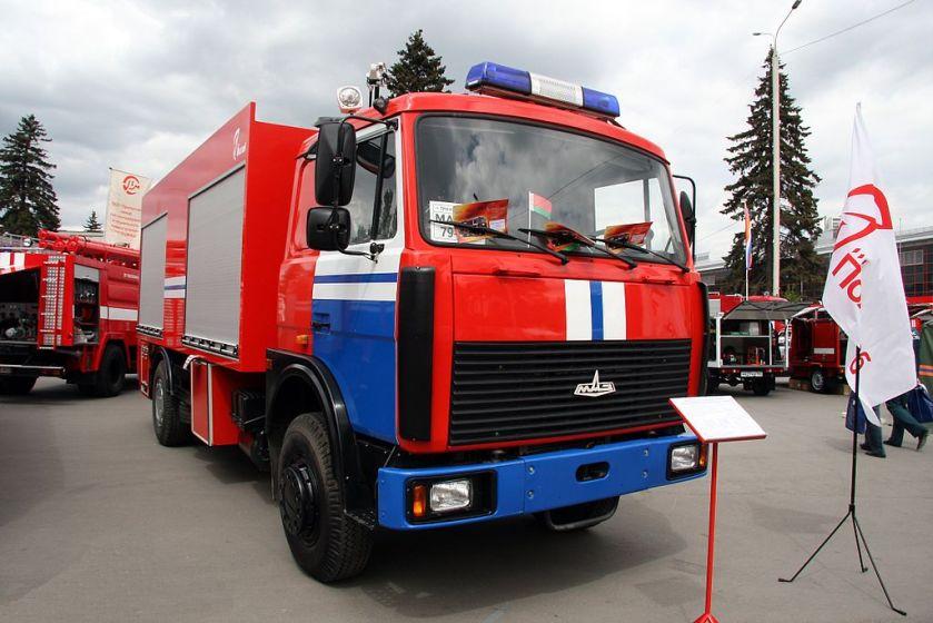 Fire truck ATs 5,0-50-4 on MAZ-5337A2 -01