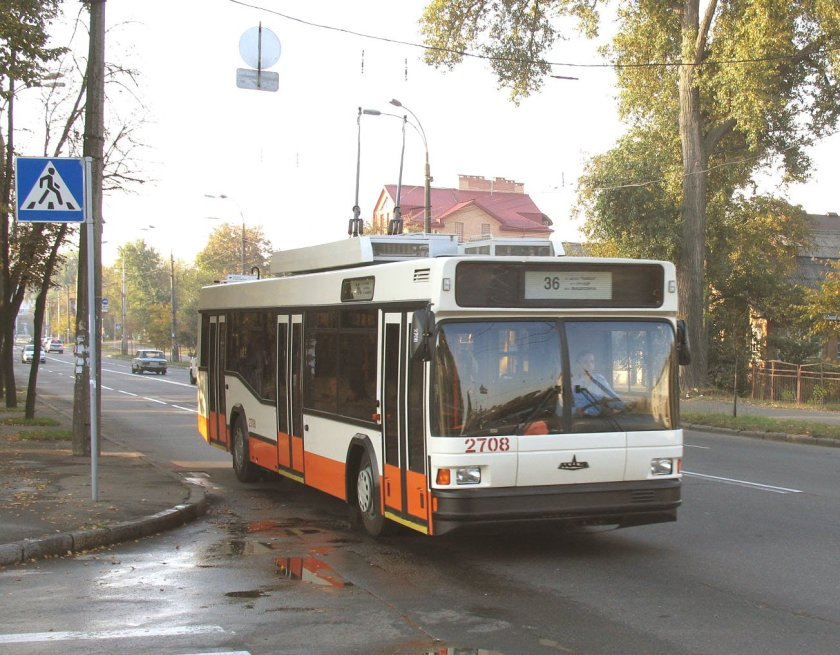 MAZ TROLLEYBUS