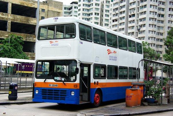 MCW Metrobus Hong Kong a
