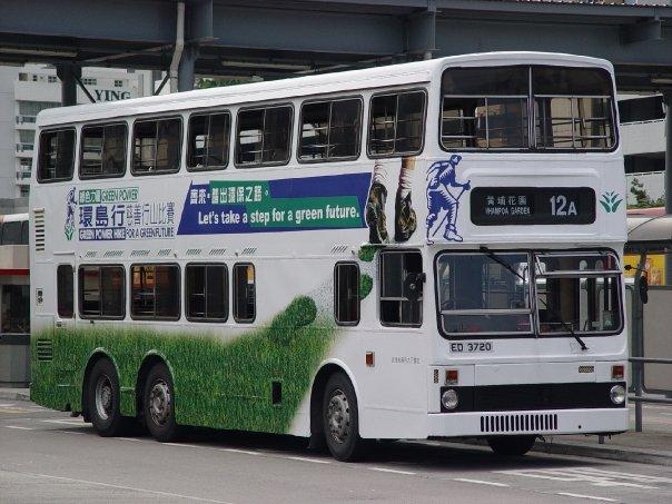 MCW Metrobus Hong Kong