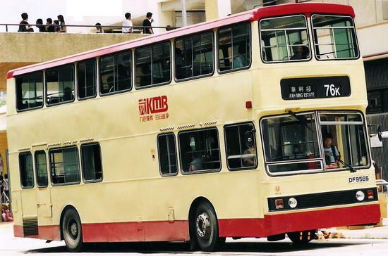 Mercedes-Benz O305 double decker bus in HK with Walter Alexander R body.
