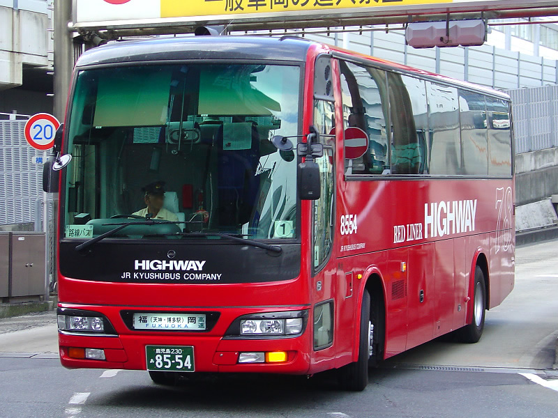 06 JR Kyushu Bus Kagoshima