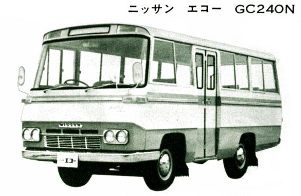 1965 Nissan GC240N