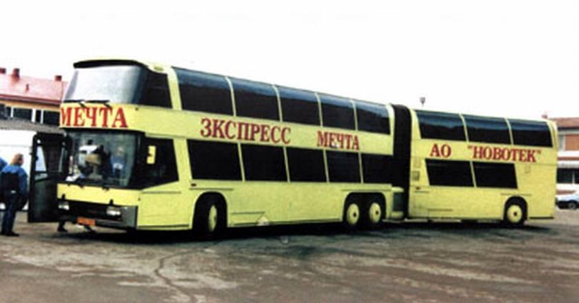 1978 Auwärter-NEOPLAN   N138 JumboCruser