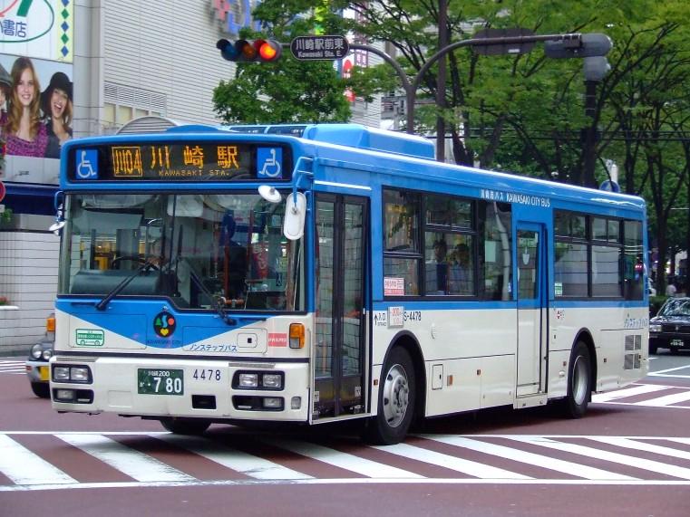 2007 Nissan Diesel Space Runner RA Kawasakicitybus
