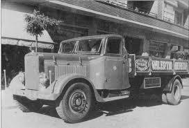 Hispano Suiza 66 G