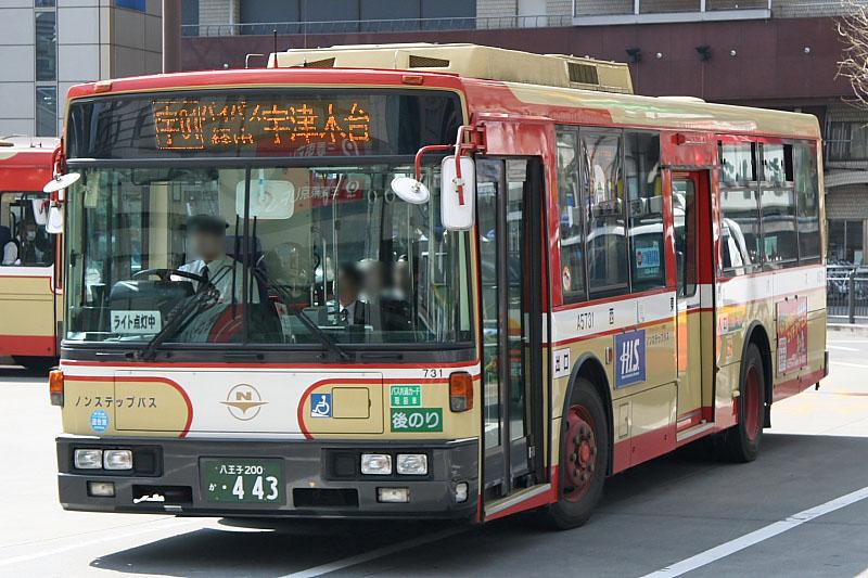NishiTokyoBus A5731a