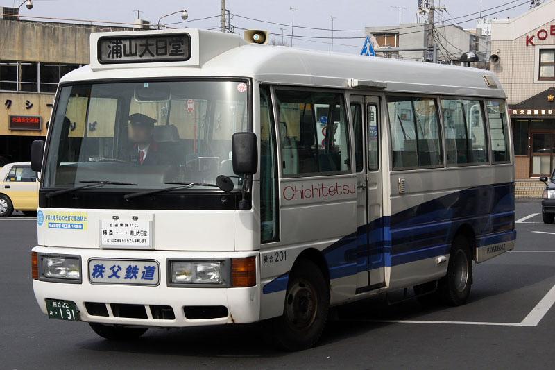 Nissan Civilian ChichitetsuKankoBus 201
