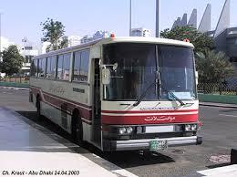 Nissan Diesel FHI Bus