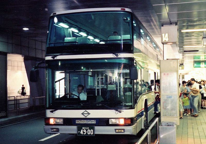 Nissan Diesel Space Dream P-GA66T-Yokohama-Blue-Line