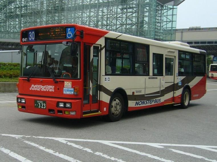 Nissan Diesel Space Runner JP Hokutetsu Bus 323
