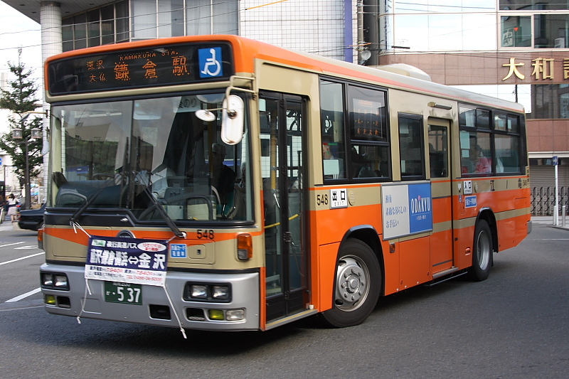 Nissan Diesel Space Runner RP EnoshimaDentetsu 548