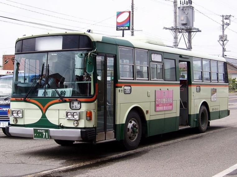 Nissan P-U32L-Kambara-from-Kanachu