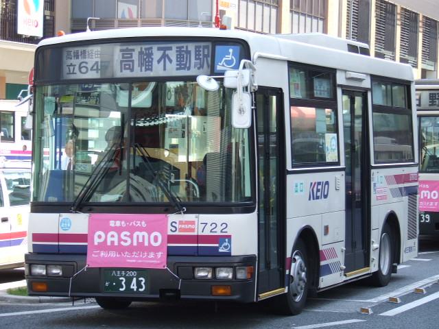Nissan RN KK-RN252CSN Keio Bus S722