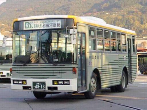 Nissan RP U-RP210GAN Fujikyu-Shonan-M7452