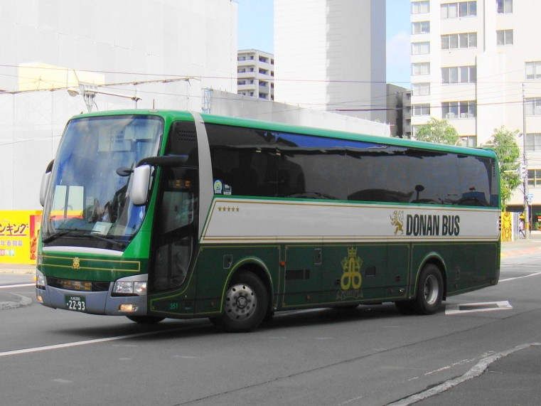 Nissan Space Wing A BKG-AS96JP Dönan bus S200F