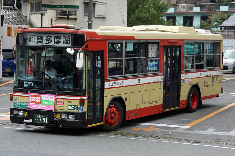 Nissan U-JP211NTN Nish iTokyo Bus E5705