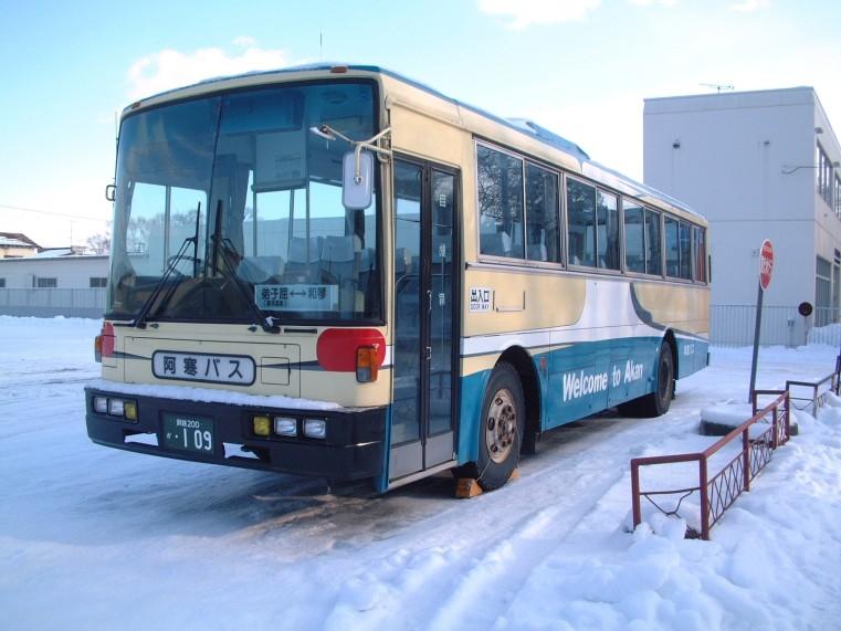 Nissan U-UA440LAN Akan-bus 109