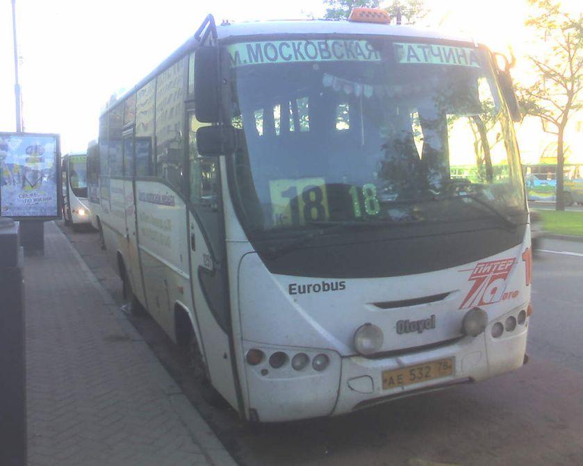 Otoyol E29.14