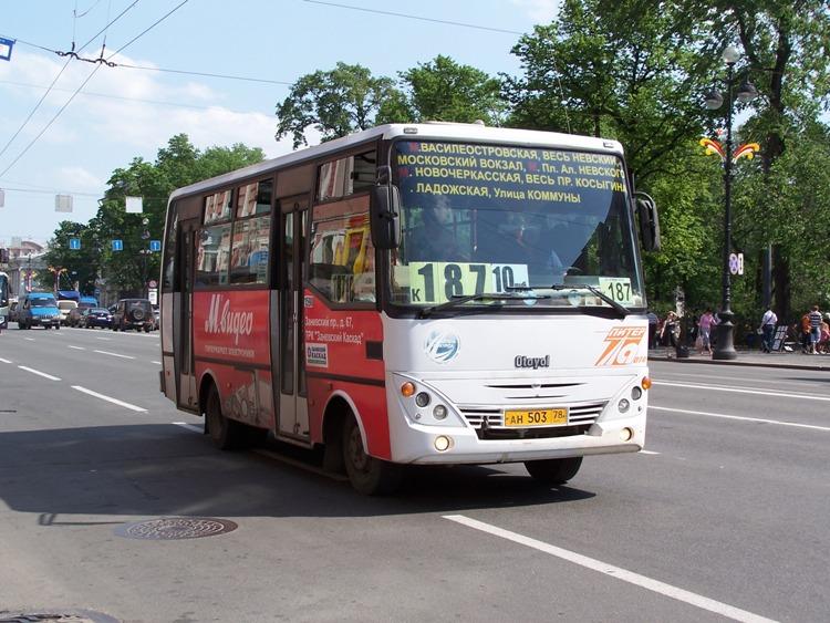 Otoyol M29 City IIa Rusland