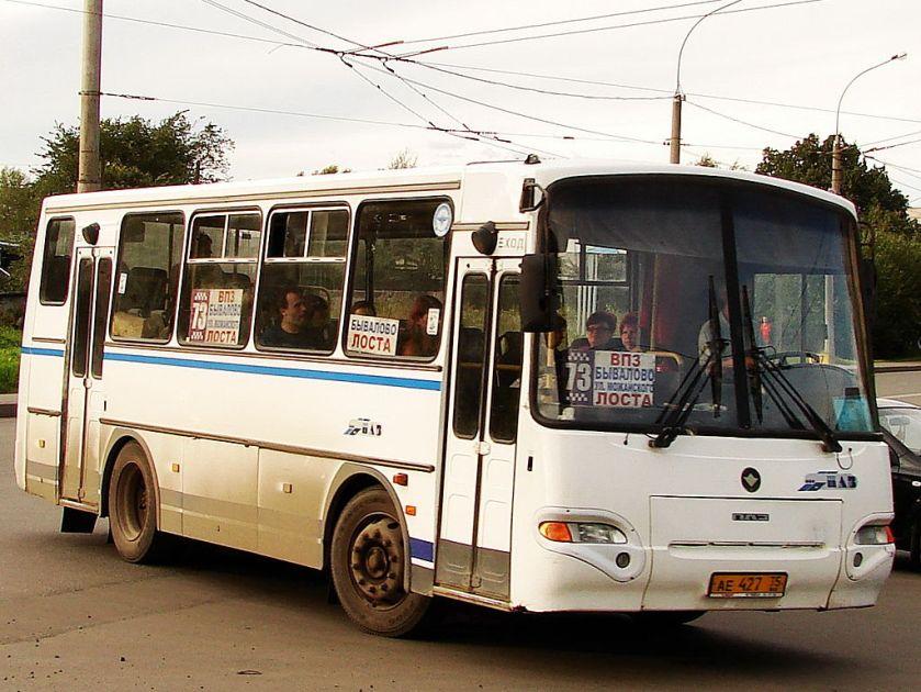 Pavlovo Bus «Aurora» 70