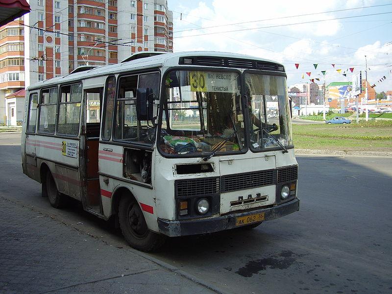 PAZ-3205 (1)