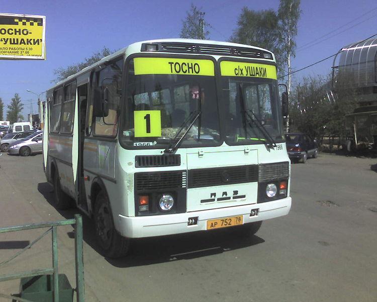 PAZ-32054