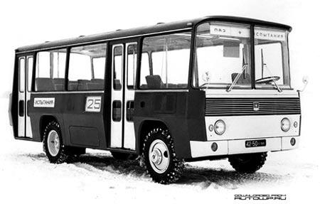 PAZ 655 Prototype