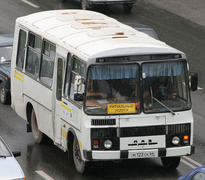 PAZ Автобус ПАЗ-3205
