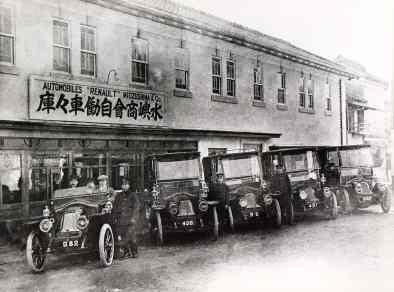 1910 Renault dealer Tokyo 1910