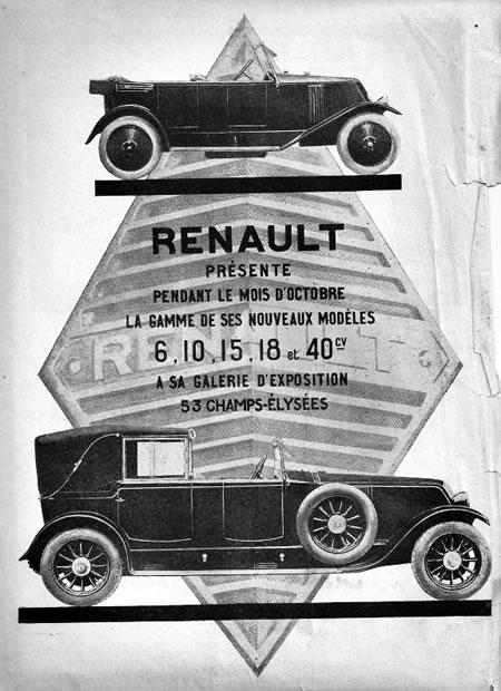 1919 renault-1919-1940-7