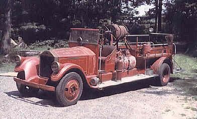 1928 Pierce-Arrow