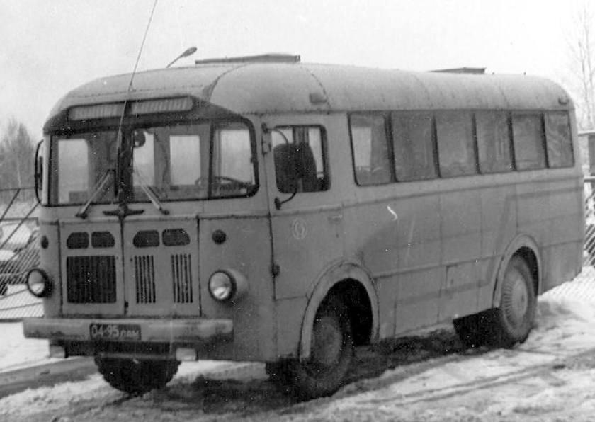 1956 Raf 251
