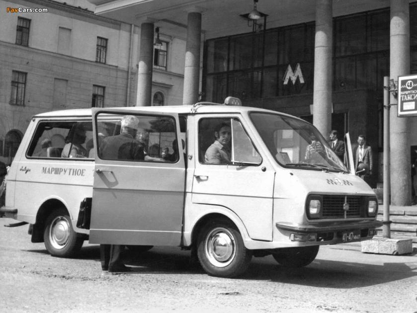 1976 RAF 2203 TAXI