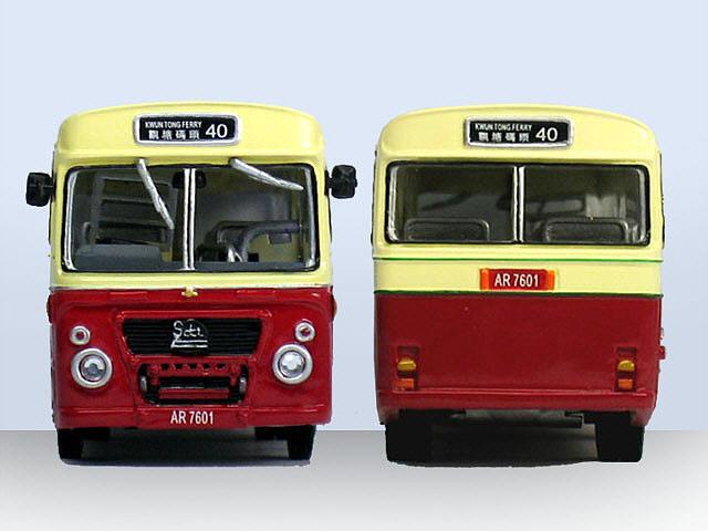 8171A - Hong Kong Model Co Seddon Pennine