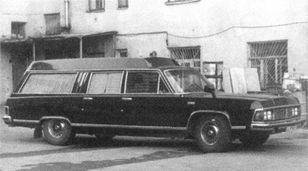 GAZ14 RAF3920
