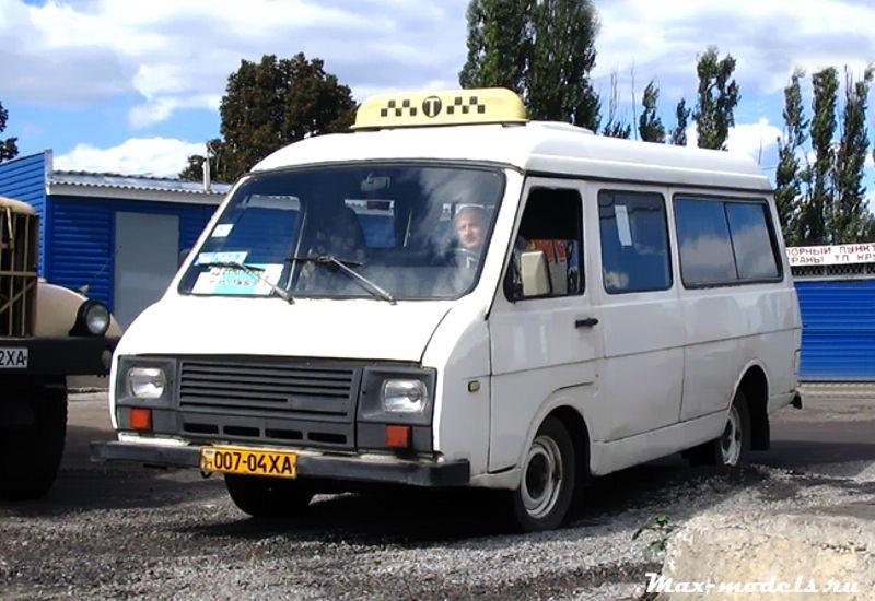 RAF-22039 3 Taxi