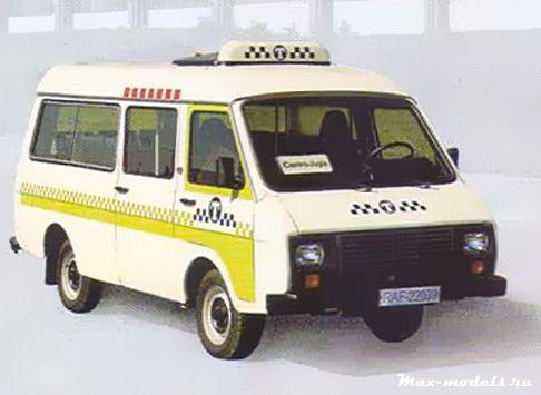 RAF-22039 Taxi