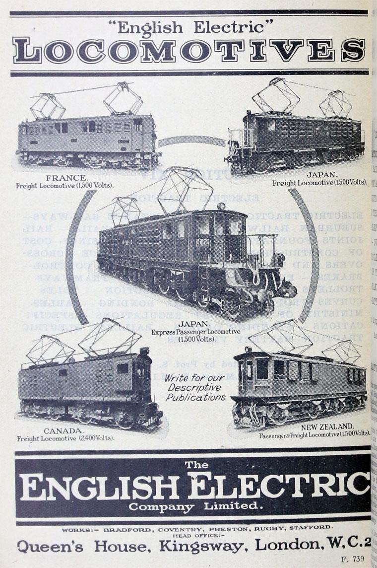 1926 EYB-EE3