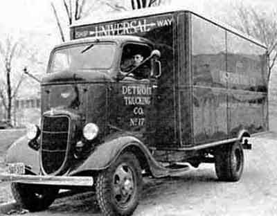 1936_Dearborn6