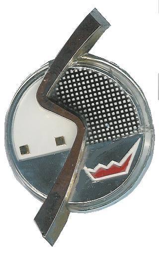 1952 Studebaker logo