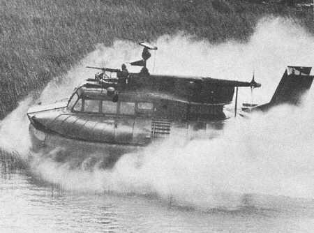 1964 Saunders-Roe SR.N5