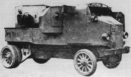 Garford-Putilov Naval Uralets